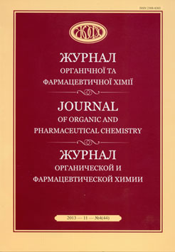 ЖУРНАЛ ОРГАНІЧНОЇ ТА ФАРМАЦЕВТИЧНОЇ ХІМІЇ №4(44) 2013