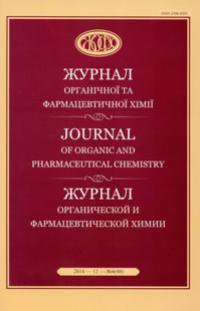 ЖУРНАЛ ОРГАНІЧНОЇ ТА ФАРМАЦЕВТИЧНОЇ ХІМІЇ  2014, № 4
