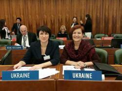 Українська делегація взяла участь у 38-ій сесії Постійного комітету із законодавства у сфері торговельних марок, промислових зразків та географічних зазначень
