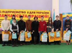 Переможці Всеукраїнського чемпіонату з інформаційних технологій «Екософт 2015»