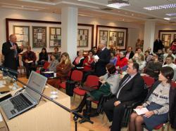 В Укрпатенті відбулася конференція з актуальних питань промислової власності