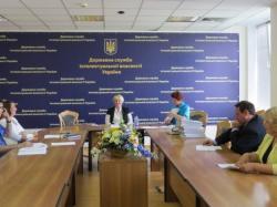 Засідання Комісії, яка розглядає клопотання про використання назви «Україна»
