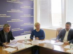 Засідання Колегії Державної служби інтелектуальної власності України