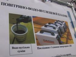 Винахід українських учених допоможе позбутися газової залежності
