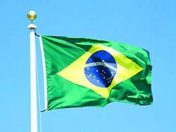 Україна та Бразилія домовилися про співпрацю