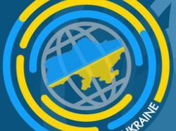 Форум Global Ukrainians «Глобалізація, виклики та нові можливості для України»