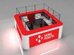 """""""Нова Пошта"""" до кінця 2014 року відкриє 40 нових відділень в супермаркетах і ТЦ"""