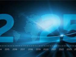 Як Інтернет змінить світ до 2025 року