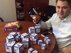 Українець розробив дитячі кубики з доповненою реальністю