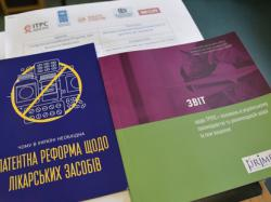 Фахівці Укрпатенту взяли участь у Конгресі з інтелектуальної власності та доступу до лікування