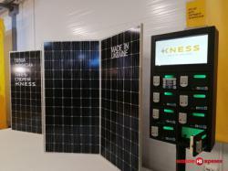 В Україні вперше стартувало виробництво сонячних панелей