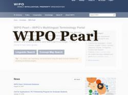 WIPO Pearl – багатомовний термінологічний портал ВОІВ