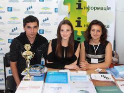 IX Международный салон изобретений и новых технологий «Новое время»